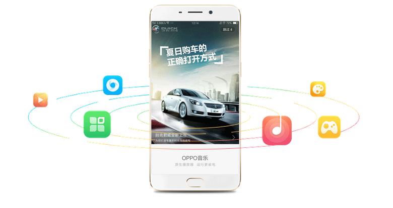 OPPO手机品牌推广